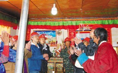 西藏阿里首个改造行政村革吉县森布村通电