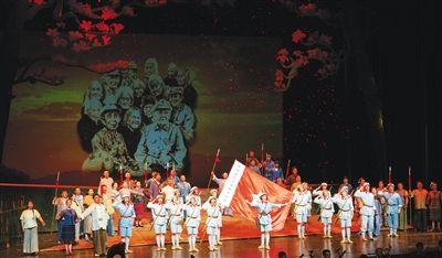 大型原创民族歌剧《红色娘子军》在海口上演
