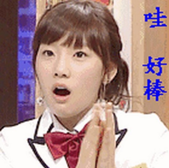 肥女人逼p_200斤肥妞P成90斤网红,比整容更可怕的是PS照骗![3]-中国日报网