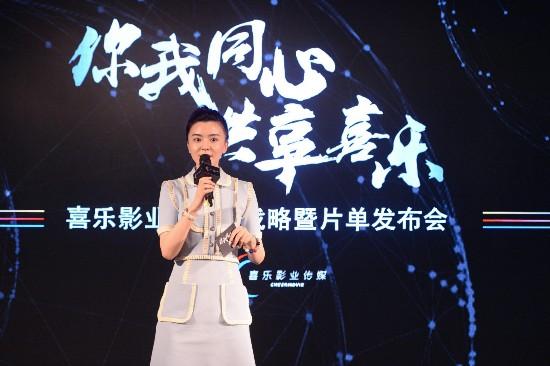"""喜乐影业发片单郑爽柴犬""""小七""""暖心加盟"""