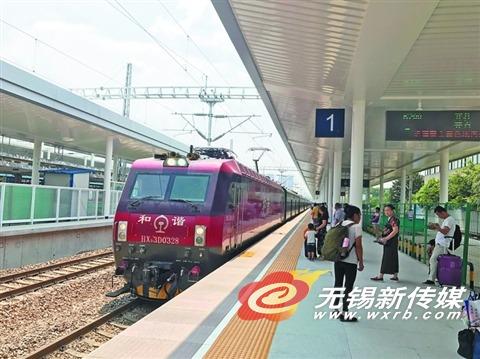 18日无锡火车站1、2号站台改造后重启