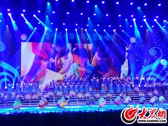 第八届中国少年儿童合唱节在日照开幕 刘星泰致辞