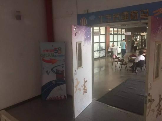 """新华社批58同城:互联网业务不能成""""黑暗丛林"""""""