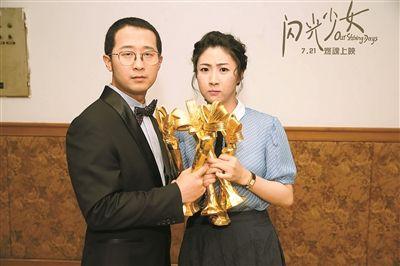 《绣春刀》《闪光少女》《父子雄兵》三导演出手不凡