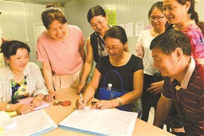 连云港猴嘴街道举行棚户区征收集中签约活动