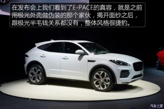 捷豹 捷豹E-PACE 2016款 基本型