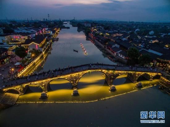 寻访大运河文化带:千年运河 流向未来