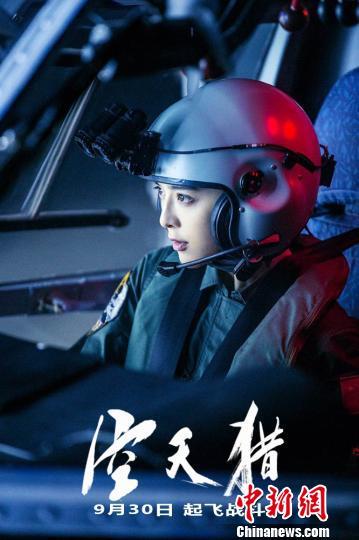 图为:电影《空天猎》剧照。资料图