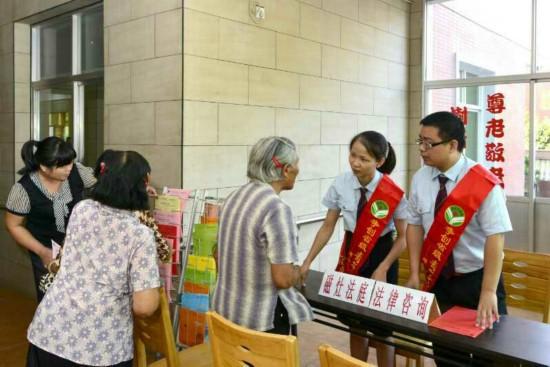 晋江市人民法院磁灶人民法庭举办法律咨询服务