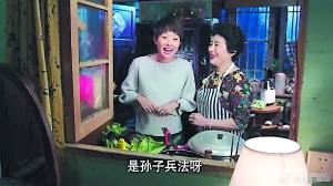 《我的前半生》最强丈母娘圈粉 薛甄珠成网红