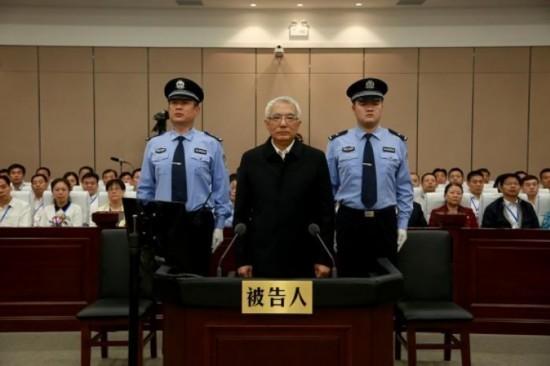 辽宁省委原书记王珉受贿案一审开庭
