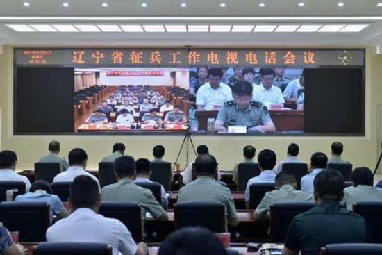 辽宁省全面部署今年征兵工作