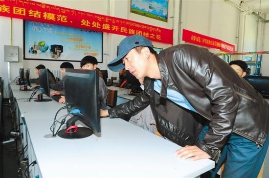 西藏技能培训促学生就业