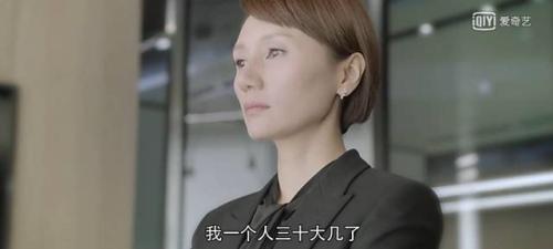 我的前半生电视剧大结局全集剧情介绍 贺涵罗子君相爱不能相守