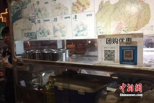中国无现金生活或影响世界:各国效仿扫码付款