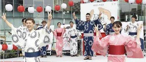 2020年东京奥运会主题曲公布 老歌融入现代风