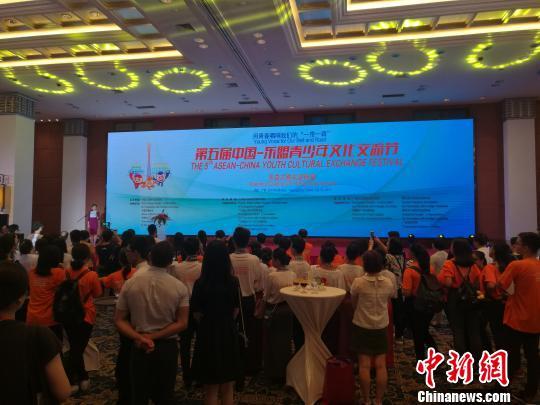 第五届中国-东盟青少年文化交流节活动在穗开幕