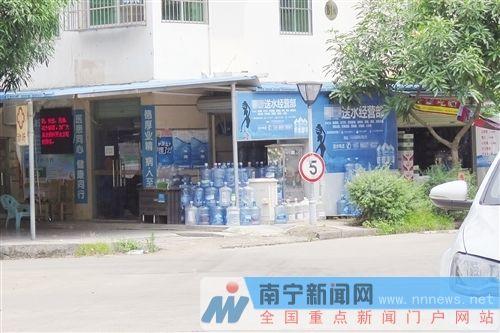 广西消委会发布消费提示 购买