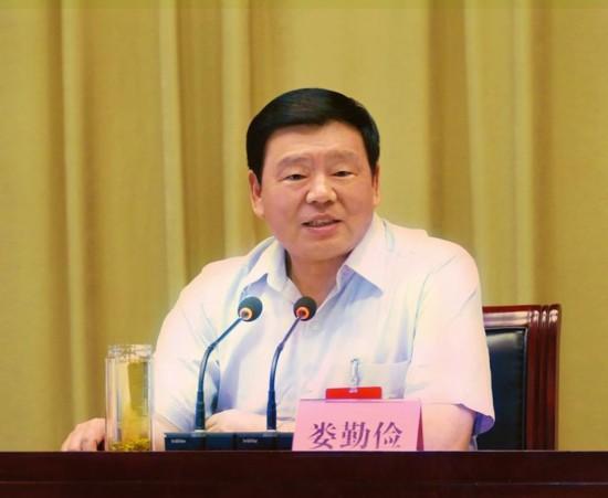 陕西省召开全省领导干部大会 娄勤俭胡和平讲话