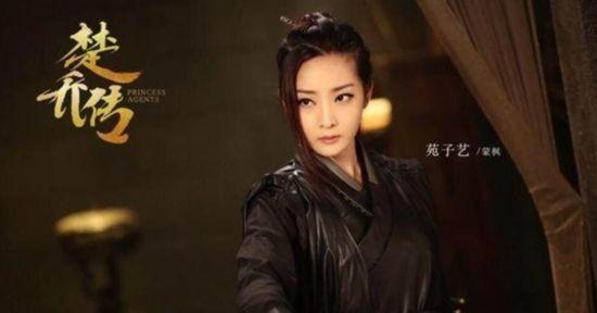 楚乔传楚乔因为蒙枫穿宇文玥的衣服吃醋 蒙枫扮演者是谁?