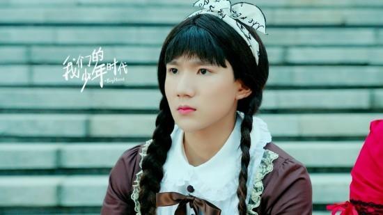 《我们的少年时代》王俊凯王源穿女装超可爱