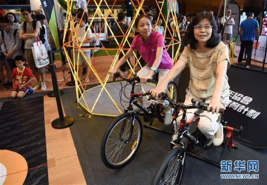 (XHDW)(1)香港举行运动消闲博览
