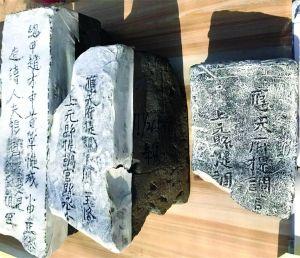 南京首次发现明城砖烧造官办窑址群 位于栖霞