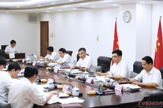 自治区纪委常委扩大会议学习新修改的《中国共产党巡视工作条例》