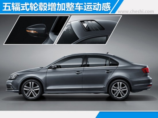 一汽-大众速腾1.2t臻享版上市 售价15.38万元