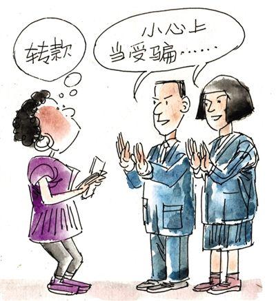 银川反电诈中心严打电信网络诈骗