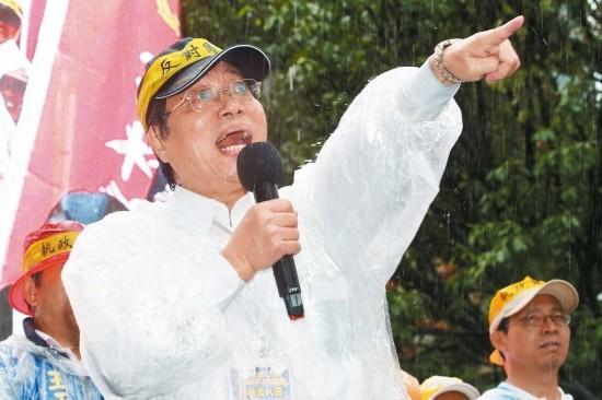 台湾军公教团体又要自组新党派?恐瓜分国民党选票