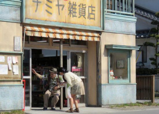 演技大比拼电影《解忧杂货店》公开预告片