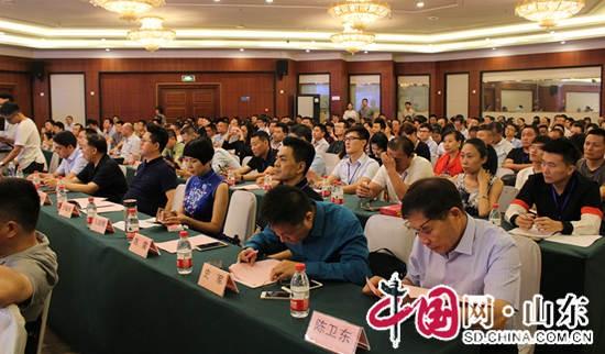 2017首届山东特色小镇产业发展论坛在济南举办(组图)