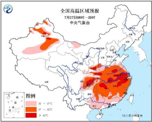气象台发布高温橙色预警 陕西四川等地超35℃