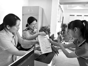 在南京出入境办证可以扫码支付了