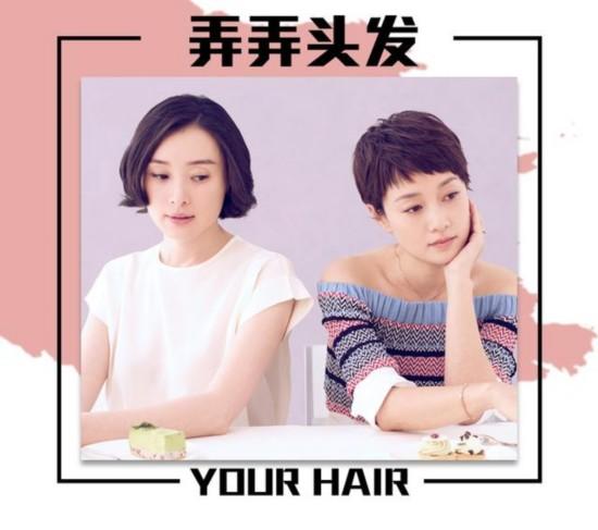 罗子君凌玲颜值大pk,决胜因素竟在于发型!图片