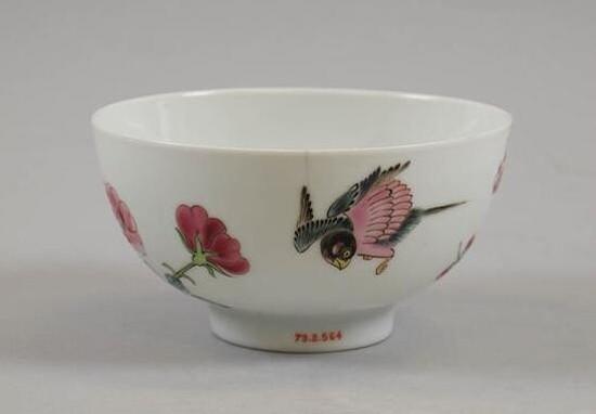 清雍正・粉彩瓷碗 大都会艺术博物馆馆藏