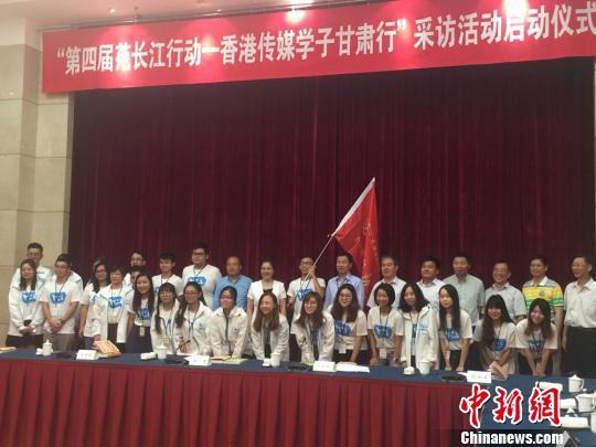 香港学子重走中国西北角感受甘肃新变化(图)