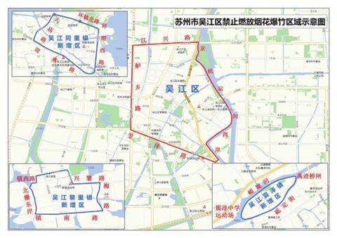 苏州将扩大烟花爆竹禁燃区域 现征求意见