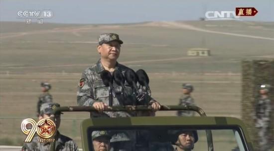 三军将士接受最高统帅检阅 齐声高呼强军
