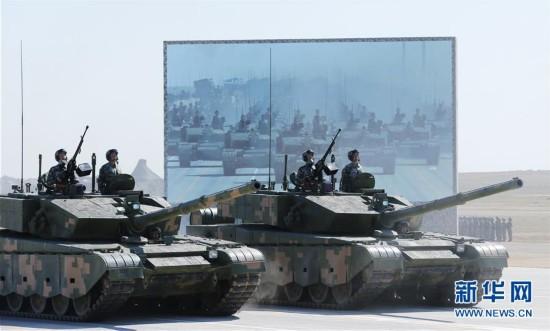 (建軍90周年閱兵)(26)慶祝中國人民解放軍建軍90周年閱兵舉行
