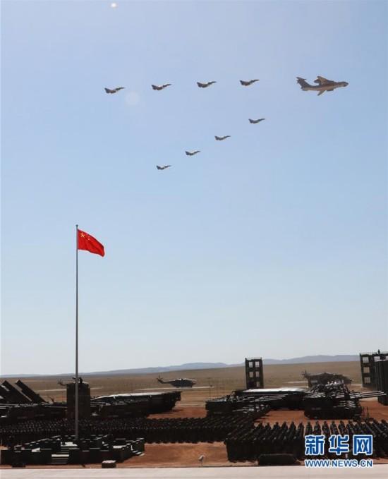 (建軍90周年閱兵)(46)慶祝中國人民解放軍建軍90周年閱兵舉行