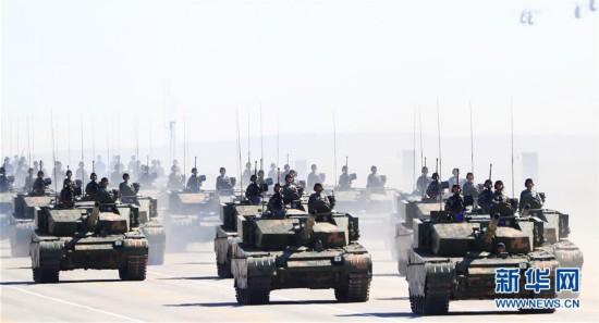 (建軍90周年閱兵)(11)慶祝中國人民解放軍建軍90周年閱兵舉行