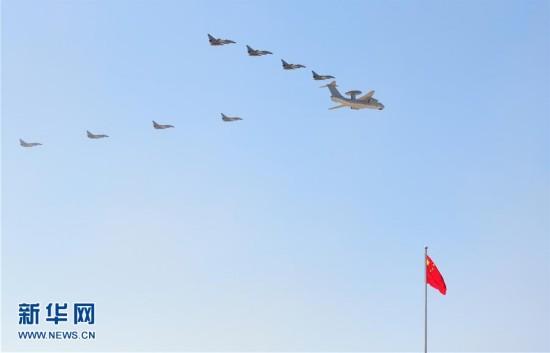 (建軍90周年閱兵)(85)慶祝中國人民解放軍建軍90周年閱兵舉行