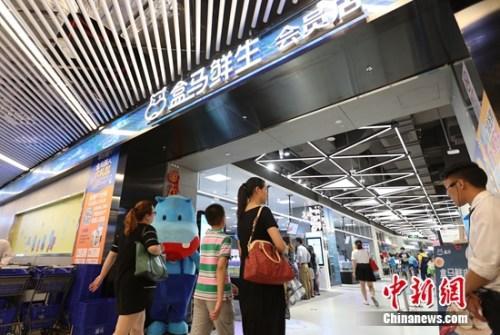 盒马鲜生北京开启复制模式成新零售活样板