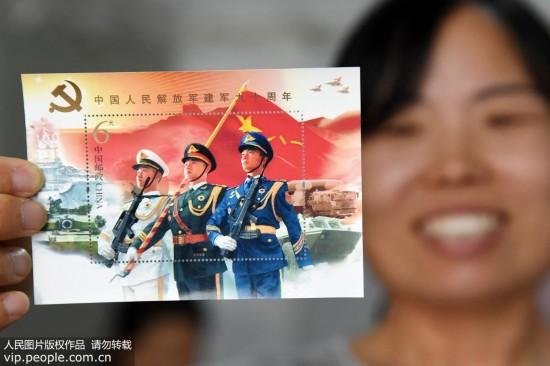 《中国人民解放军建军90周年》纪念邮票8月1日发行