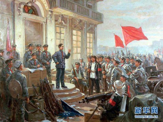 建军全纪录――献给中国人民解放军建军90周年