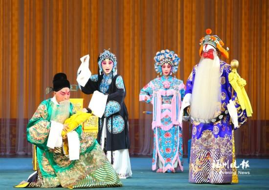 天津和山西京劇院將來榕 聯手推出《大·探·二》