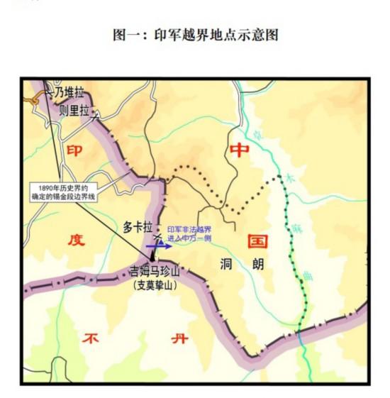地图 550_561