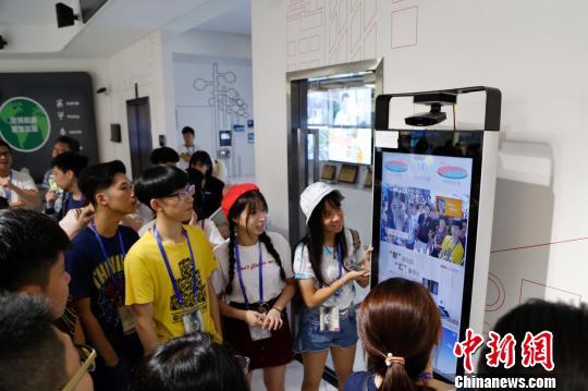 """香港青年感知内地机遇在杭创业创新走入""""黄金时代"""""""